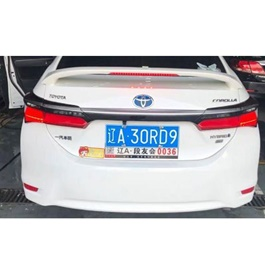 Toyota Corolla Big Version Spoiler - Model 2017-2021	-SehgalMotors.Pk