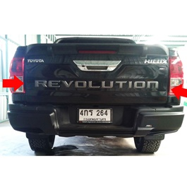 Toyota Hilux Revo Revolution Rear Tailgate Outer Lid Cover Multi - Model 2016-2019-SehgalMotors.Pk