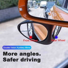 Adjustable Dual Angle Blind Spot Mirror For Side Mirror-SehgalMotors.Pk