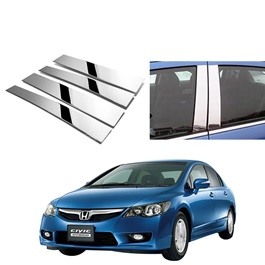 Honda Civic Door Pillar Chrome Trim - Model 2006-2012-SehgalMotors.Pk