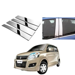 Suzuki Wagon R Door Pillar Chrome Trim - Model 2014-2018-SehgalMotors.Pk