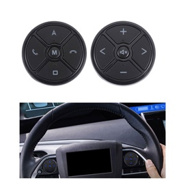 Universal Car Multimedia Steering Wheel Control Multi-function Button-SehgalMotors.Pk