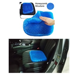 Car Cooling Gel Seat for Bottom Pressure Relief / Sciatica Pain Treatment | U-Shape Pain Relieve Gel Foam Seat Cushion For Car/Home/Office | Egg Sitter Cushion-SehgalMotors.Pk