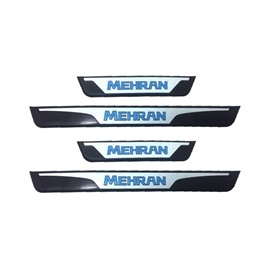 Suzuki Mehran Rubber Door Sill Plates - Model 2012-2019-SehgalMotors.Pk