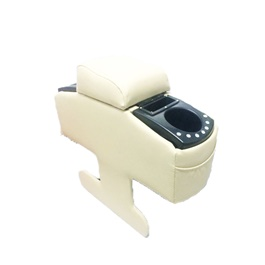 Universal Armrest Dual Car Cup Holder - Beige-SehgalMotors.Pk