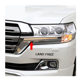 Toyota Land Cruiser LED Headlight Strip Chrome ABS Daytime Running Light - Model 2015-2018-SehgalMotors.Pk