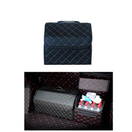 PU Leather Car Trunk Folding Storage Box - Mini-SehgalMotors.Pk