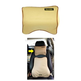 Maximus Neck Rest Pillow Beige | Car Seat Headrest Memory Cotton Soft Breathable Pillow Neck Support Cushion-SehgalMotors.Pk