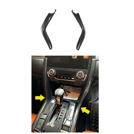 Honda Civic Carbon Fiber Console Cover Side Trims 2 Pcs - Model 2016-2021 (100303156)-SehgalMotors.Pk