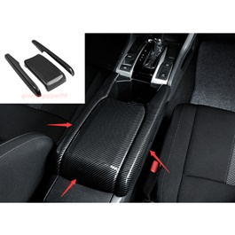 Honda Civic Armrest Carbon Fiber Trims - Model 2016-2021 (100303205)-SehgalMotors.Pk