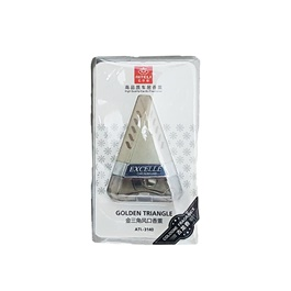 Aiteli Golden Triangle Grill Car Perfume Cologne Fragrance ATL - 3140-SehgalMotors.Pk
