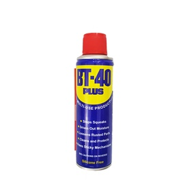 BT40 Anti-Rust Lubricant - Silicone Free | Powerful All Purpose Rust Cleaner Spray | Derusting Spray Car Maintenance |  Household Cleaning Tools Anti Rust Lubricant Hot-SehgalMotors.Pk