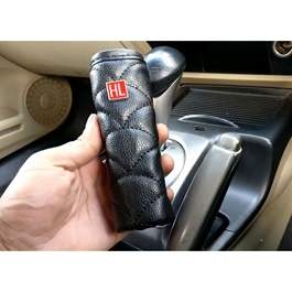 HL Hand Brake Leather Cover Black | Leather Hand Brake Cover Protective Sleeve | Parking Brake Case-SehgalMotors.Pk