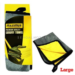 Maximus Large Premium Luxury Towel Multi - MX-LT001-SehgalMotors.Pk