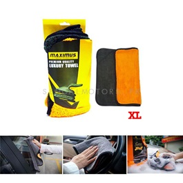 Maximus XL Premium Luxury Towel Multi  | MoClean Production Auto Car Natural Drying Clean Cloth | MoClean Production Cleaning Cloth | Car Cleaning Towels Drying Washing Cloth | Car Care Cloth Detailing Car Microfiber Cloth-SehgalMotors.Pk
