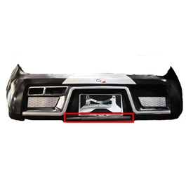 Suzuki Alto Rear Bumper Lower Middle Chrome Trim  - Model 2018-2020 MA001598 -SehgalMotors.Pk