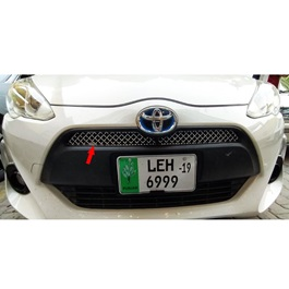 Toyota Aqua Front Grille Chrome - Model 2012-2019 MA00621-SehgalMotors.Pk