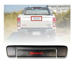 Isuzu D-Max / DMax / Black Rear Tailgate Handle Cover Red Logo - Model 2018-2020-SehgalMotors.Pk