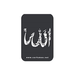 Allah Car Perfume Fragrance Card Multi  | Car Perfume | Fragrance | Air Freshener | Best Car Perfume | Natural Scent | Soft Smell Perfume-SehgalMotors.Pk
