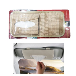 Multifunctional Snake Style PU Leather Car Sun Visor Tissue Box Case With Pocket - Beige-SehgalMotors.Pk