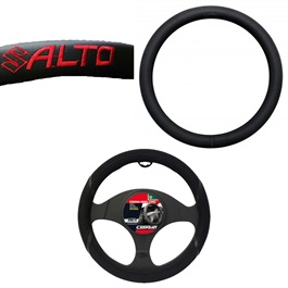 Suzuki Alto Special Steering Cover With Logo | Long Life | Best Steering Cover -SehgalMotors.Pk