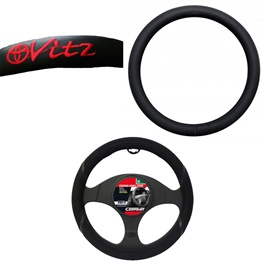 Toyota Vitz Special Steering Cover With Logo | Long Life | Best Steering Cover -SehgalMotors.Pk