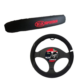 KIA Sportage Special Steering Cover With Logo | Long Life | Best Steering Cover -SehgalMotors.Pk