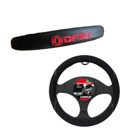 DFSK Special Steering Cover With Logo | Long Life | Best Steering Cover -SehgalMotors.Pk