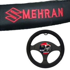 Suzuki Mehran Steering Cover With Logo | Long Life | Best Steering Cover