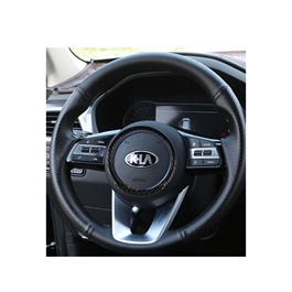 KIA Sportage Steering  Ring Carbon Fiber- Model 2019-2020-SehgalMotors.Pk