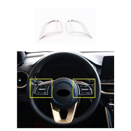 MG HS Multimedia Steering Button Chrome Trim - Model 2020-2021-SehgalMotors.Pk