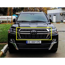 Toyota Land Cruiser Executive Style Grille  - Model 2015-2021