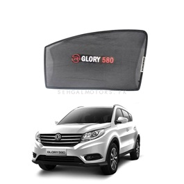 DFSK Glory Foldable & Flexible Sunshade / Sun Shades With Logo - Model 2018-2019-SehgalMotors.Pk